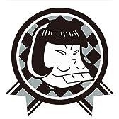 おそ松さん フレークシール(A)