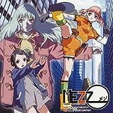 TVアニメーション「MEZZO」番外編オリジナルドラマCD「音の殻」