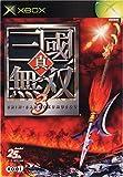 真・三國無双3 (Xbox)