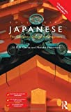 img - for Colloquial Japanese: The Complete Course for Beginners (Colloquial Series) by H.B.D Clarke (2002-12-30) book / textbook / text book