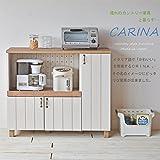 【カリーナseries】CR-105 フレンチカントリー風キッチンカウンター レンジ台 まとめてコンパクトに収納出来るキッチン用収納カウンター