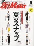 SpyMaster (スパイマスター) 東海版 2009年 09月号 [雑誌]