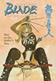 img - for Blade of the Immortal Volume 27: Mist on the Spider's Web book / textbook / text book