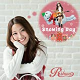 Snowing Day-Rihwa
