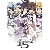 IS<����ե��˥åȡ����ȥ�ȥ�>2 ����Х��������EDITION [Blu-ray]