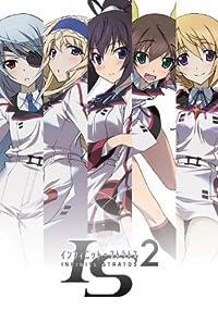 IS<インフィニット・ストラトス>2 ロング・バケーションEDITION [Blu-ray]