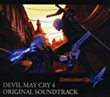 Image of Devil May Cry 4 by Devil May Cry 4 [Music CD]
