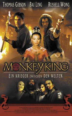 Monkey King - Ein Krieger zwischen den Welten [VHS]