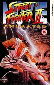 Street Fighter 2: The Animated Movie [VHS]