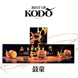 "Best of [Kodo Drummer Japan]von ""Kodo"""