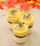 秋限定!秋かぼちゃのムースケーキ3個入ハロウィンギフト