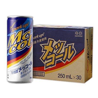 メッコール 250ml × 30本(1ケース)