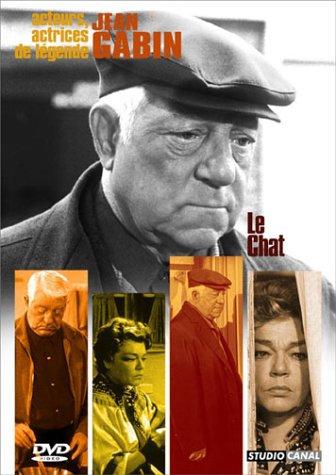 Le Chat / Кот (1971)