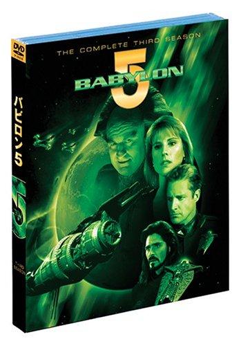 バビロン5〈サード〉セット1 [DVD]