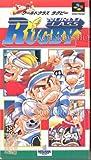World class rugby - Super Famicom - JAP