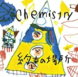 still in my heart♪CHEMISTRY