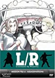 L/R (Licensed By Royalty) - Assassinations (Vol. 4)