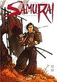 Samurai, Tome 1 : Le Coeur du prophète