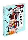 echange, troc Collectif - Manga Impact