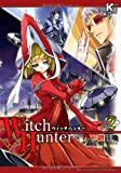 ウィッチハンター 2 (KTコミックス)