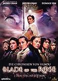 Blade of the Rose - Die Chroniken von Huadu (Special Edition, 2 DVDs) - Charlene Choi, Gillian Chung, Donnie Yen