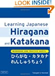 Learning Hiragana and Katakana: Workb...