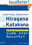 Learning Japanese Hiragana and Kataka...