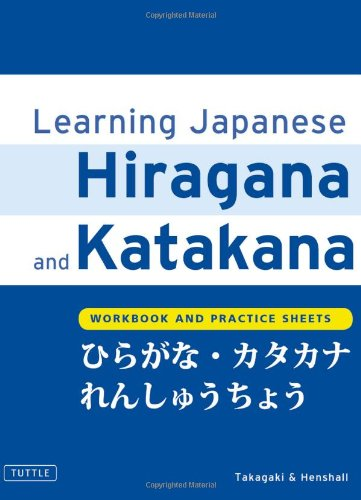 Learning Japanese Hiragana and Katakana: Workbook and...
