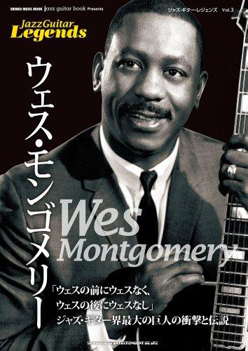 ジャズ・ギター・レジェンズ Vol.3 ウェス・モンゴメリー (シンコー・ミュージックMOOK)