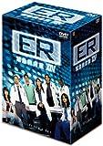 ER緊急救命室XIV 〈フォーティーン〉コレクターズ・ボックス [DVD]