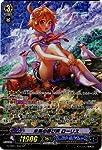 ヴァンガードG/歌姫の学園/G-CB01/S04 未来の呼び声 ローリス SP