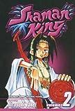 Shaman King, Volume 2 (Shaman King (Pb)) (0613973992) by Takei, Hiroyuki