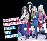 Sad End To A Fairy Tale♪Tommy heavenly6のジャケット