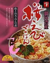 Sakura rice 60g  2 pack