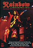 Live In Munich 1977 [DVD] [2006]