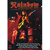 Live In Munich 1977 [DVD] [2006]by Rainbow