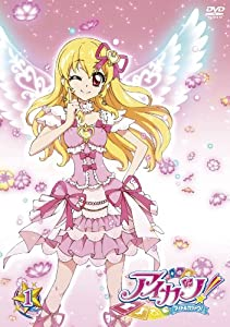 Animation - Aikatsu! Vol1 [Japan DVD] BIBA-8251