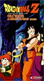 echange, troc Dragon Ball Z: Cell Games - Moments Peace (Unct) [VHS] [Import USA]