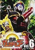 鉄神ガンライザー Vol.6[DVD]