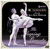 チャイコフスキー:バレエ「眠れる森の美女」全2幕 [DVD]