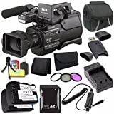 Sony HXR-MC2500 Shoulder Mount AVCHD Camcorder + 32GB SDHC Card + More - International Version (No Warranty)