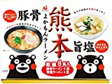 熊本 よかもんラーメン 乾麺8食入