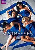 ミストレス シーズン2 DVD-BOX