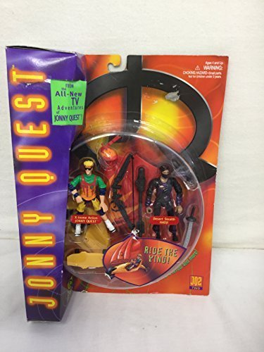 Jonny Quest Jq2 X-treme Desert Stealth Hadji Action Figures 1995 Galoob (Jonny Quest Action Figure compare prices)