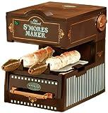 Nostalgia Electrics SMM-100 Vintage Collection Electric S'Mores Maker