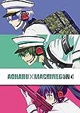 青春×機関銃のアニメ画像