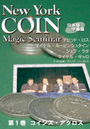 ニューヨーク・コインマジック・セミナー 第1巻 日本語字幕版 [DVD]