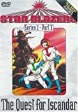 echange, troc Star Blazers Vol.1 - Quest For Iscandar [Import USA Zone 1]
