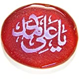 Urancia™ Beautiful Holy Quran Stone Islamic Unheated Gem With Free Jam Jam Water