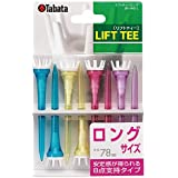 Tabata Lift Tee Long Multicolor 8 Tees Pack GV-1413 L